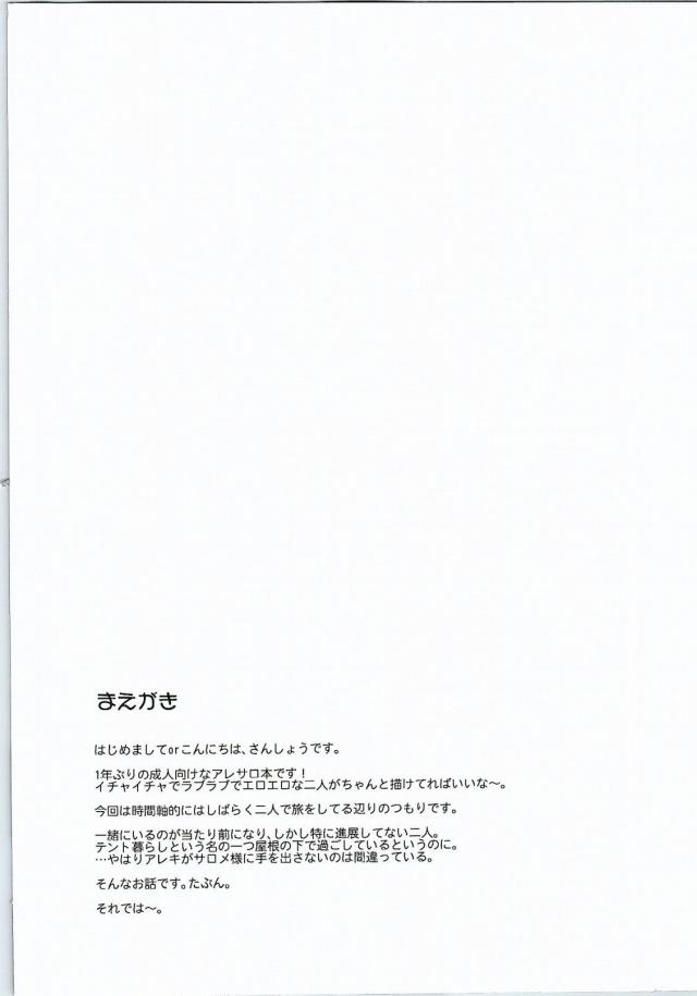 03lovedojin16012103