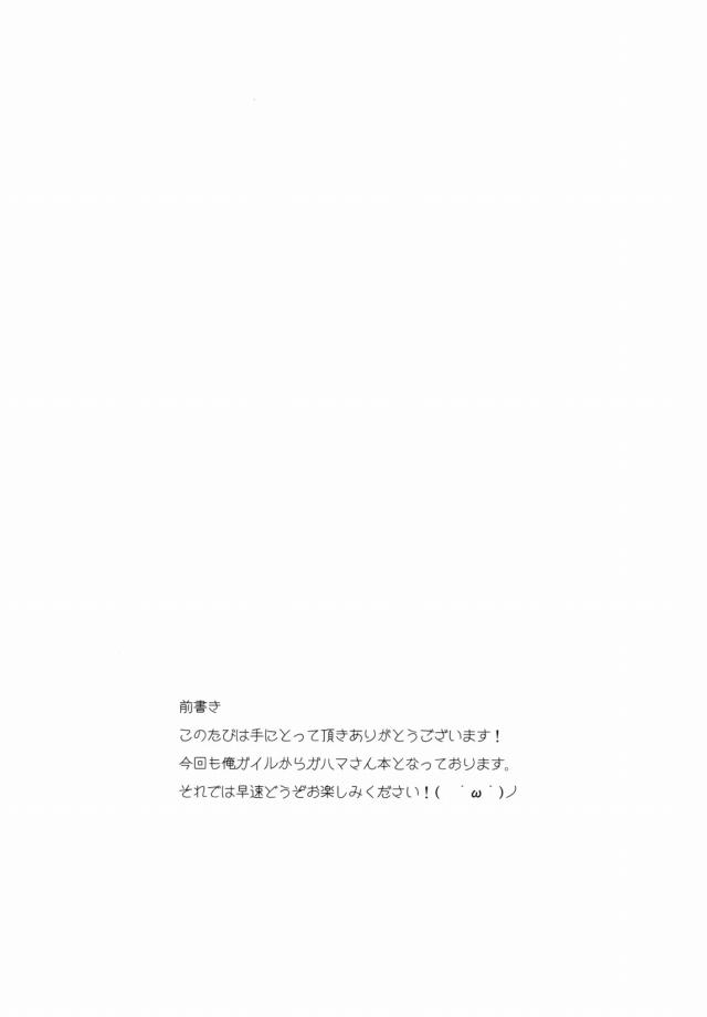 03lovedoujin16011209