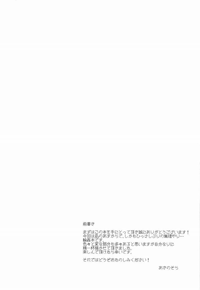 03lovedoujin16011439