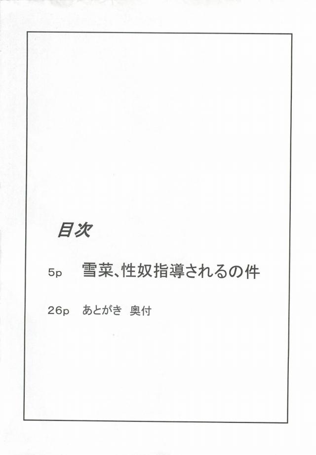 03lovemanga16011500