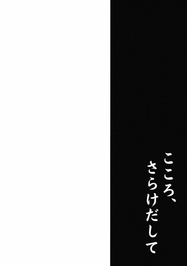 03lovesex16012906