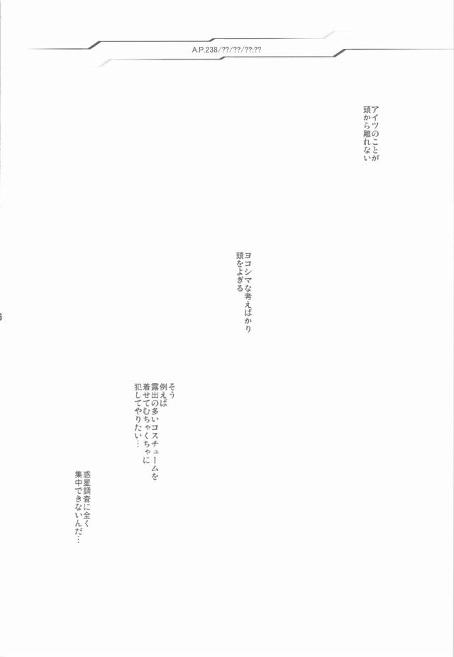 04lovemanga16011446