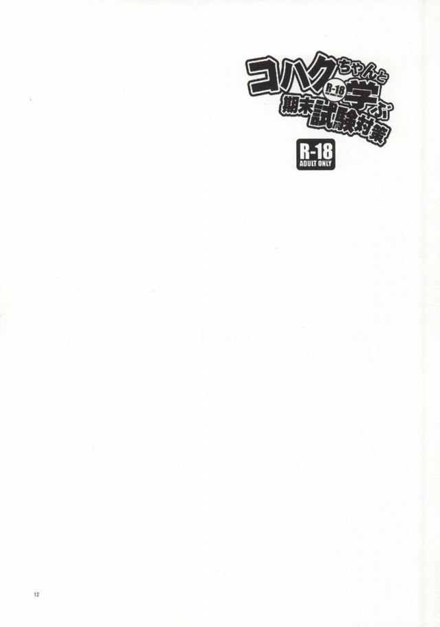 09lovedojin16012102