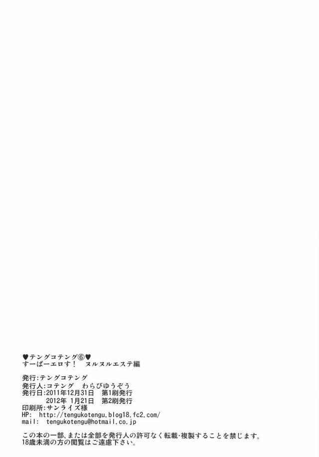 16lovemanga16011507