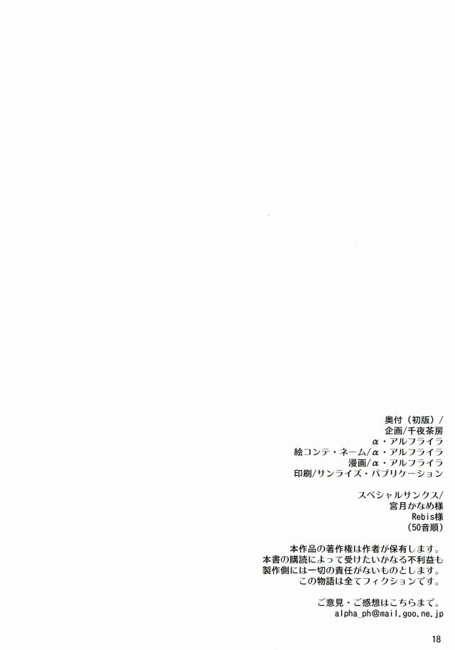 17doujin16011326