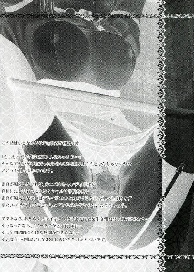 20doujin16011316