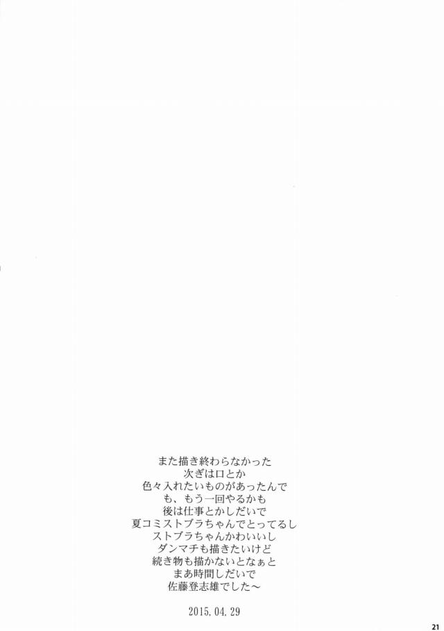 20lovemanga16011400