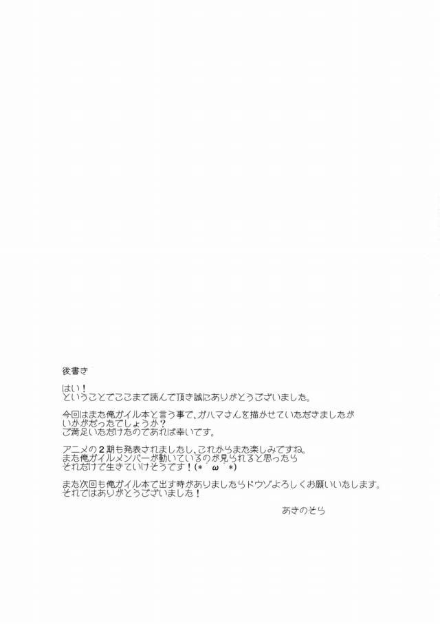 22lovedoujin16011209
