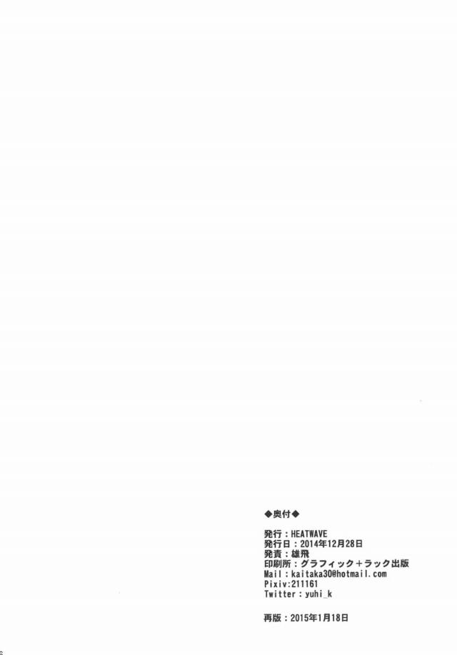 25lovemanga16012220