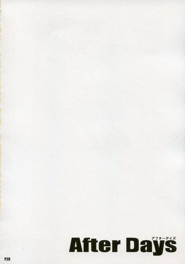 27lovemanga16011518