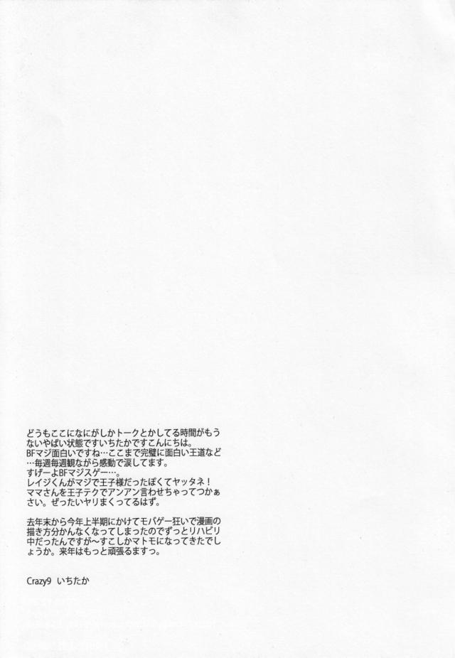 29lovedoujin16012719