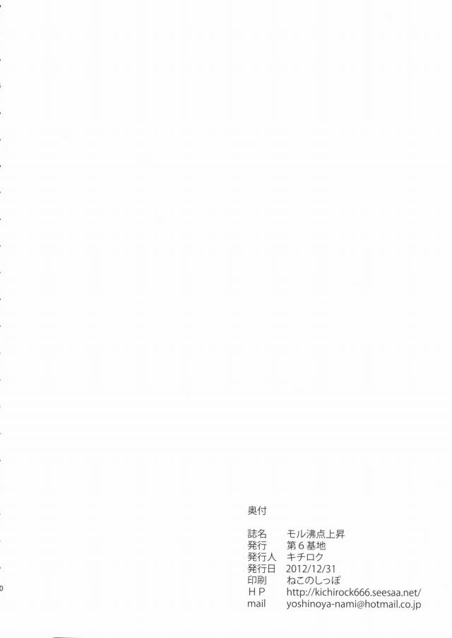 30doujin16011322