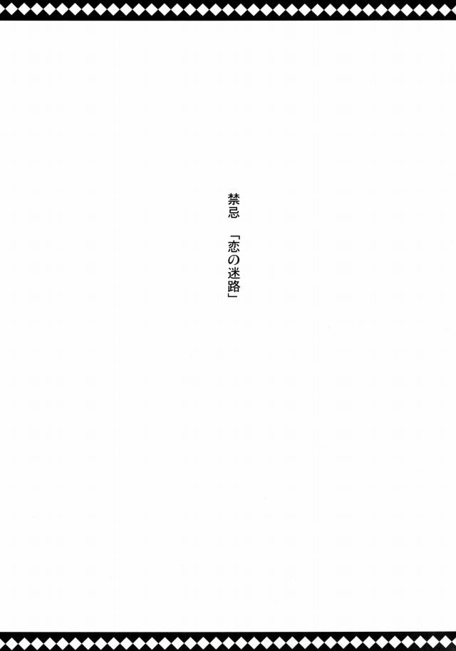 32lovesex16012907