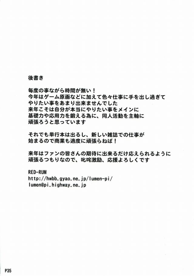 36lovemanga16011452