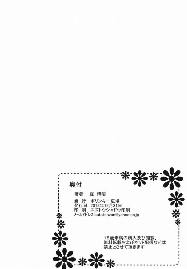 37lovemanga16012235