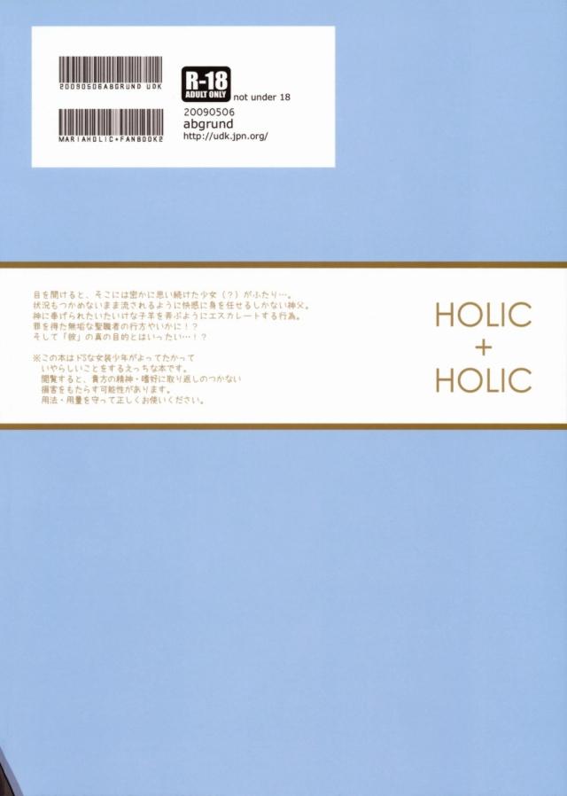 38doujin16011301