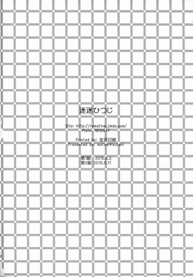 52doujin16011318