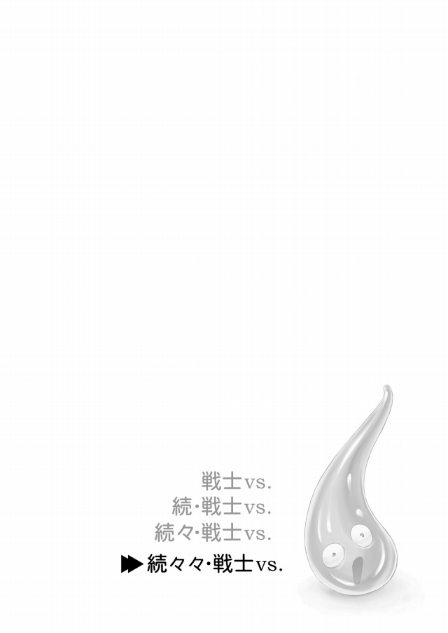 02lovesukebe16021324