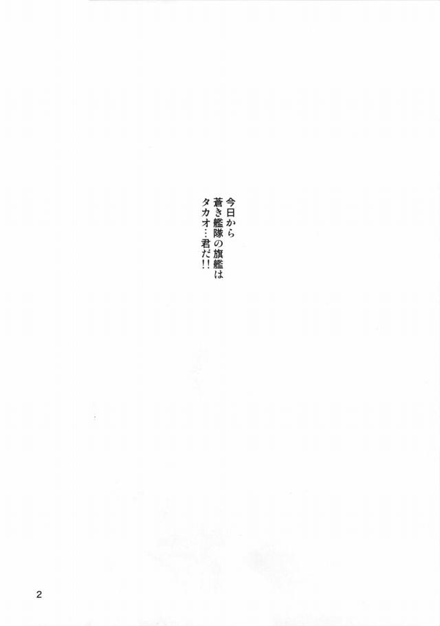03lovedojin16022028