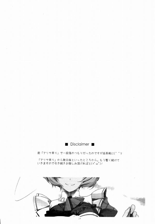 03lovedoujin16020900