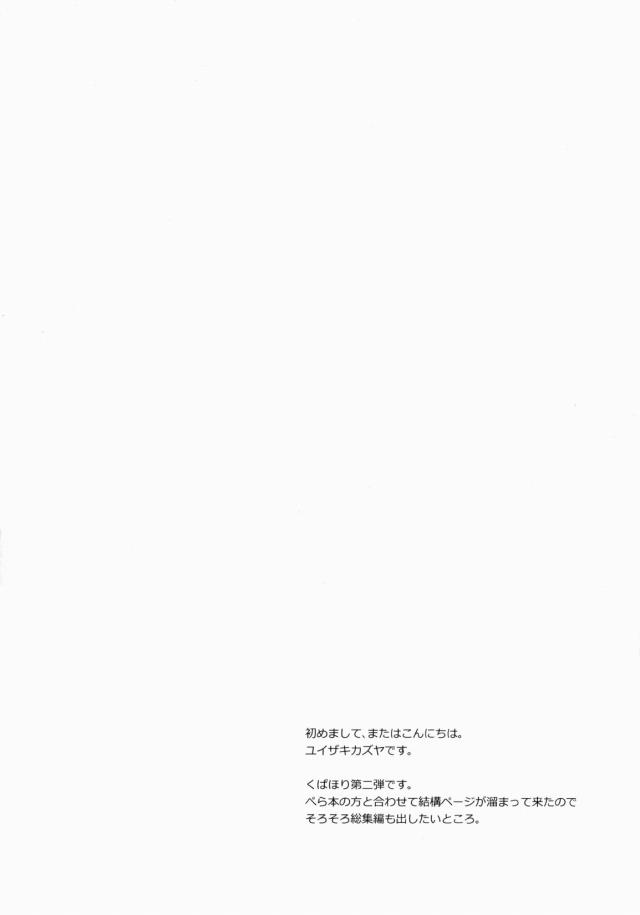 03lovemanga16020820