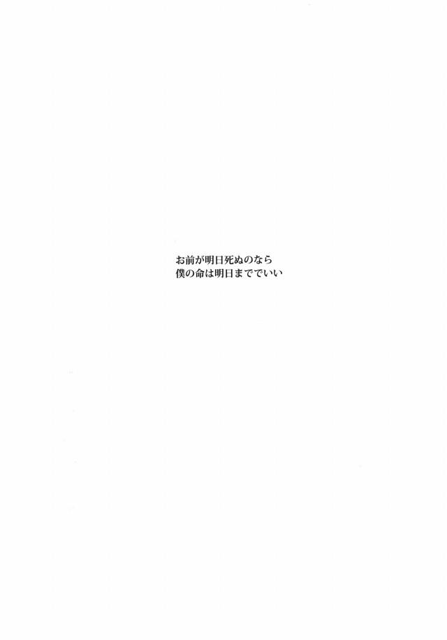03lovemanga16020827