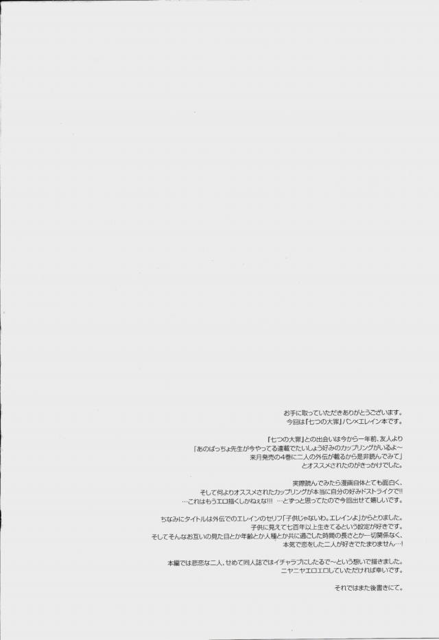 04lovedoujin16020963