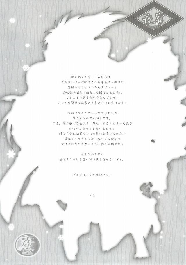 05lovedoujin16020971