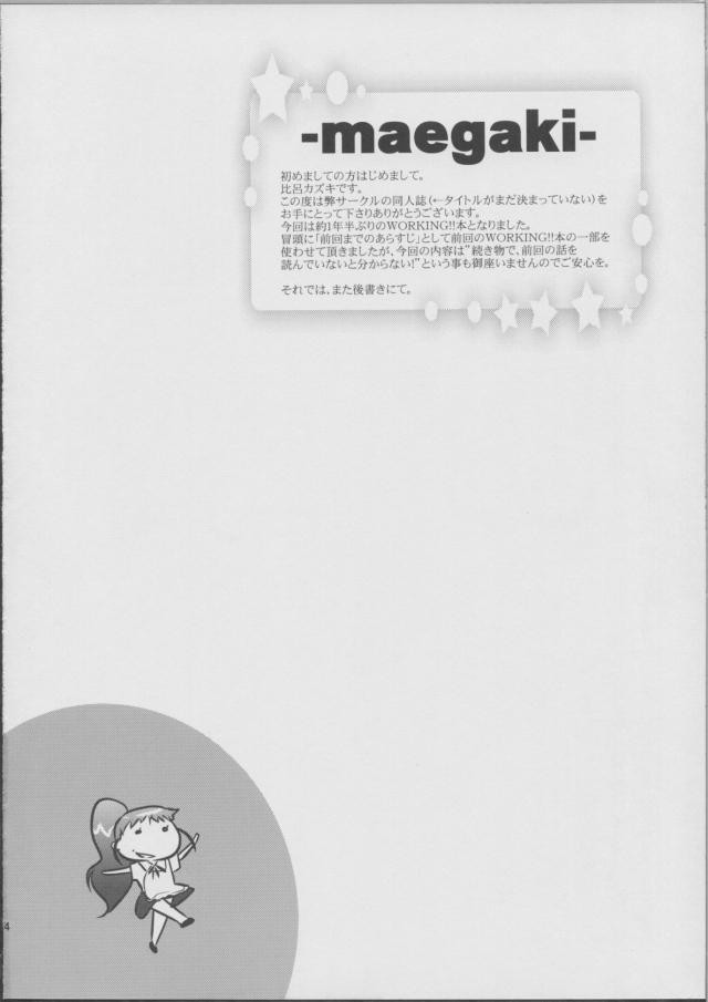 05lovemanga16020807