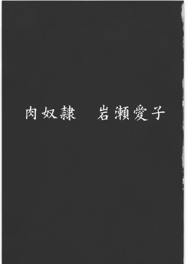 06lovedoujin16020977