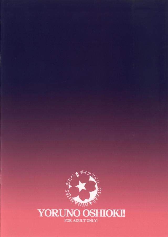 13lovedoujin160209119