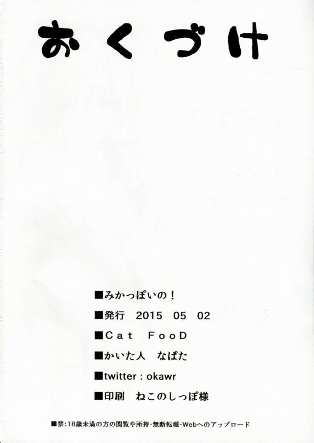 16lovedojin16022004