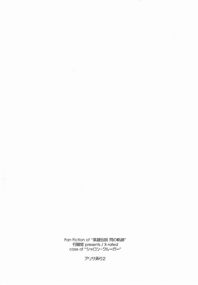 18lovedoujin16020900
