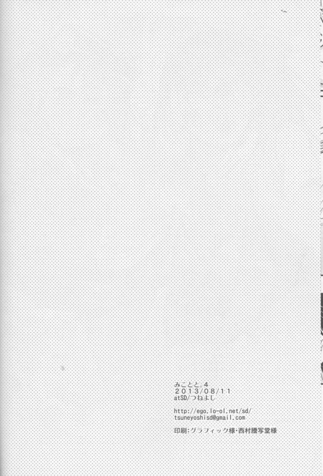 18lovemanga16020873
