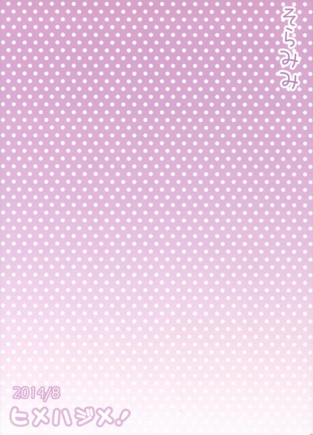 20lovedojin16022021