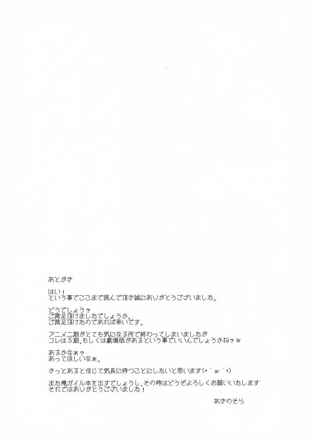 20lovemanga16020819