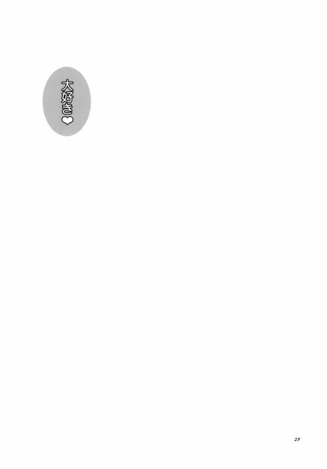 22loveero16020736