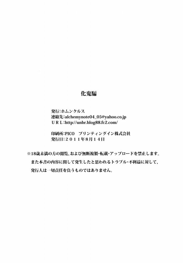 23lovemanga16020827