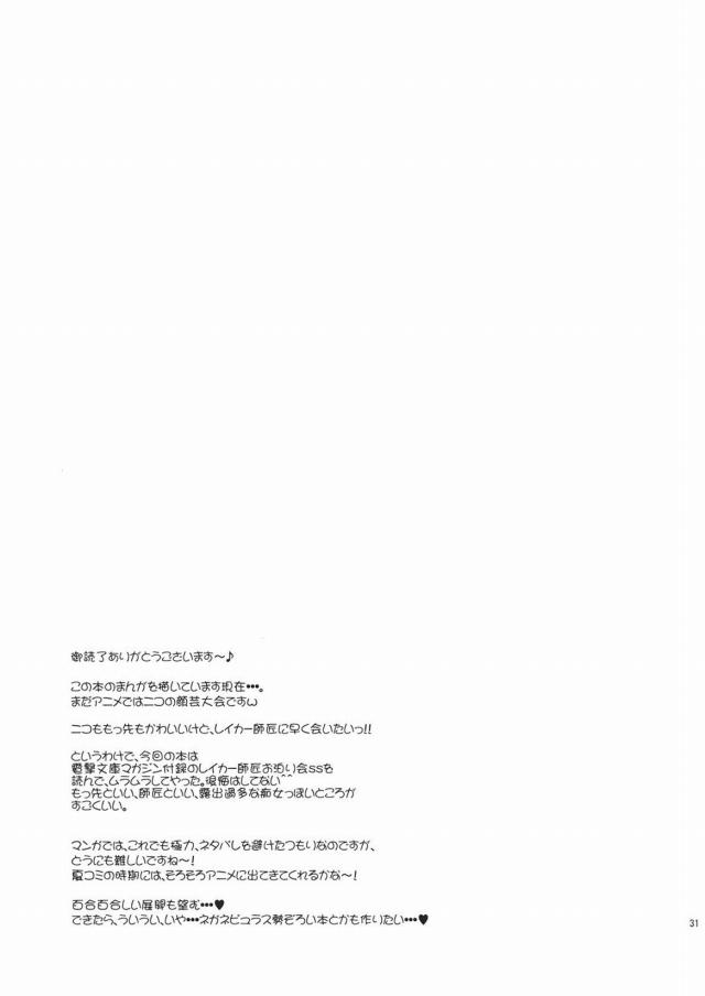 30lovedoujin16020912
