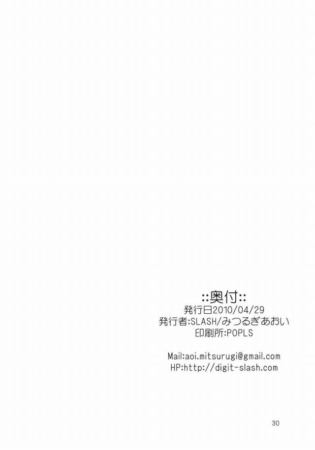 31lovedojin16022030