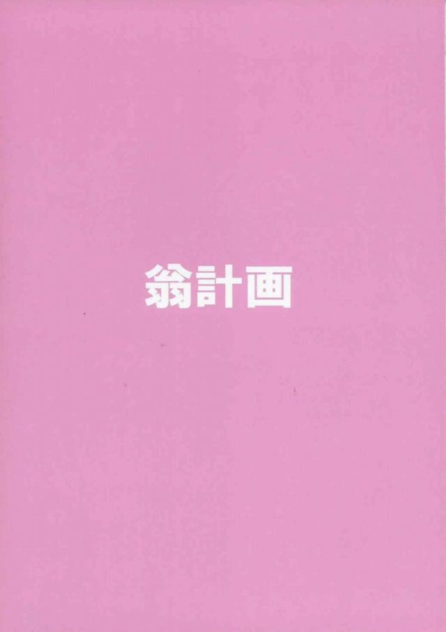 40lovedoujin160209121