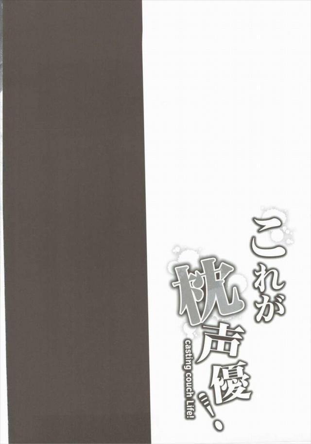03hibiki16011506