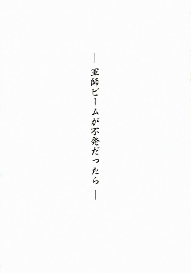 03lovedojin16033017