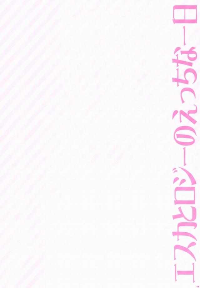 05lovemange16030279