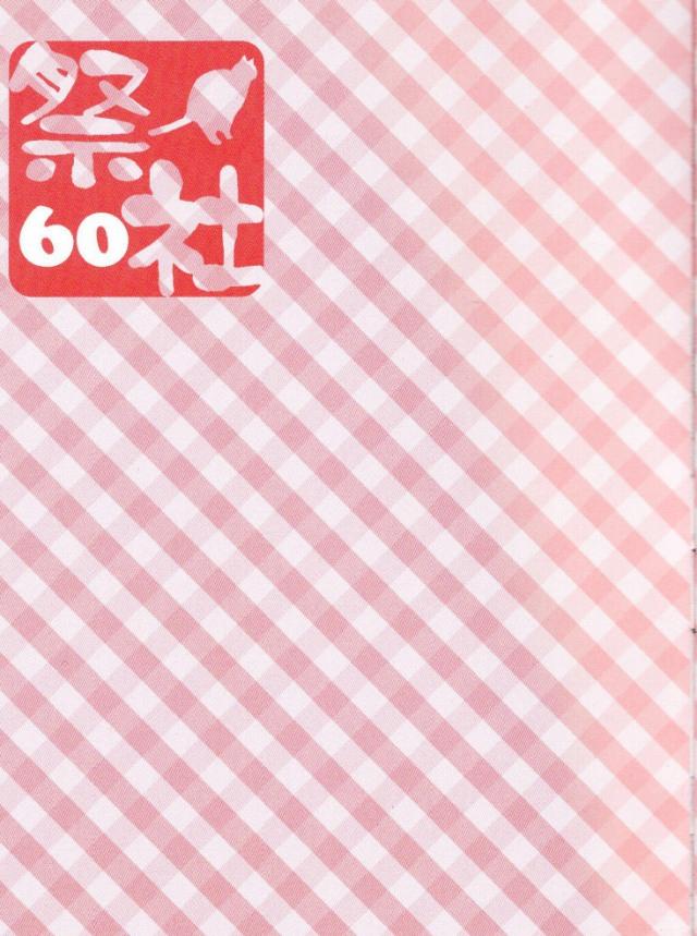 19lovemange16030305