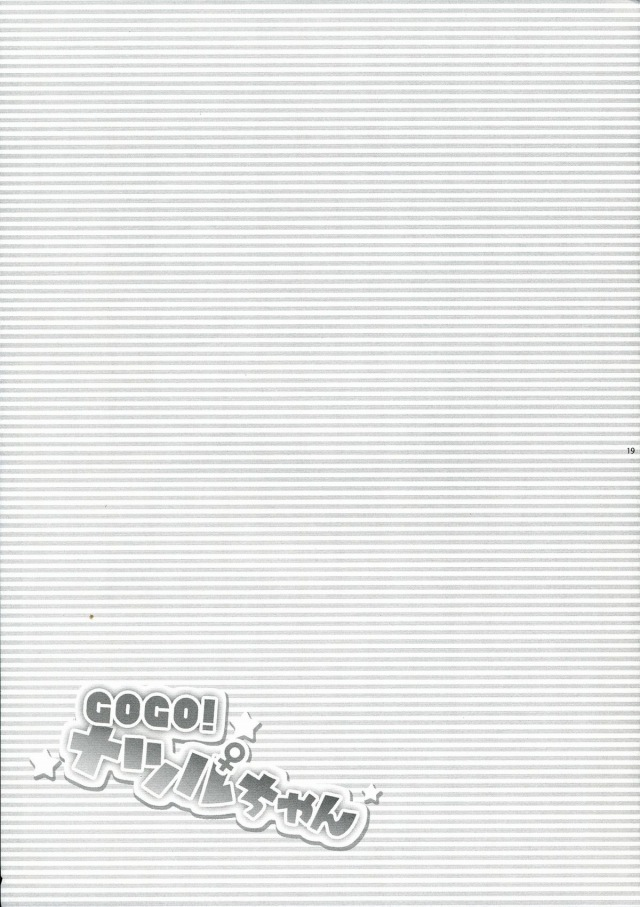 19lovemange16030341