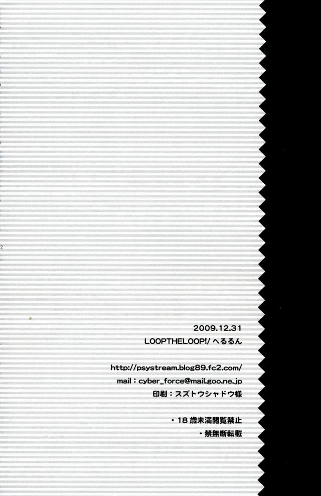 22lovemange16030341