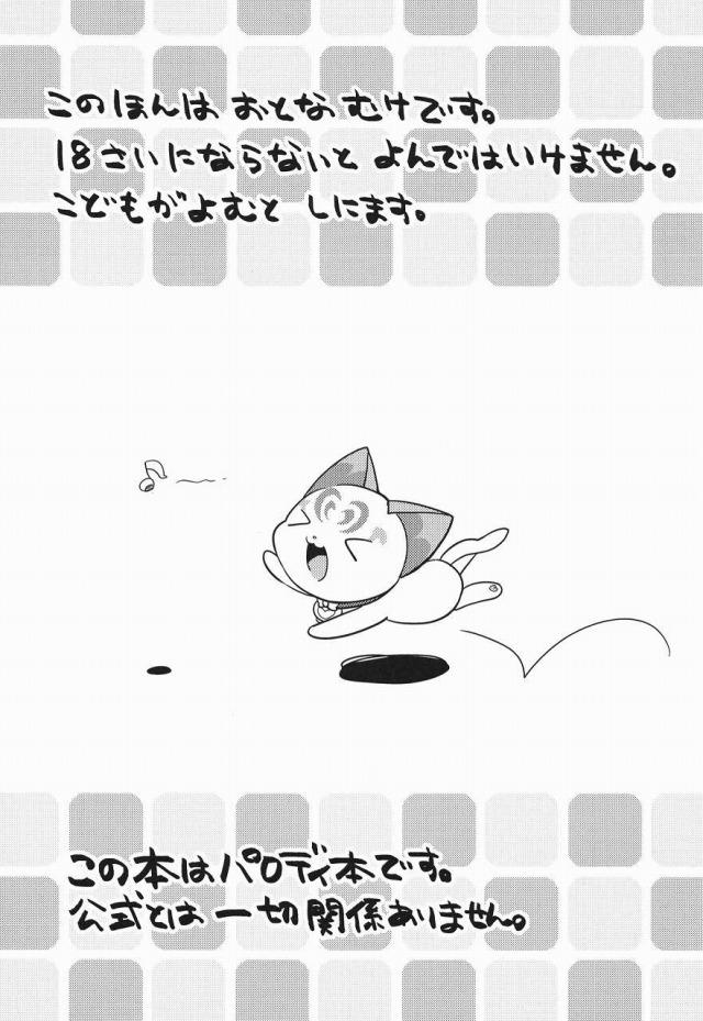 02lovemanga16040646