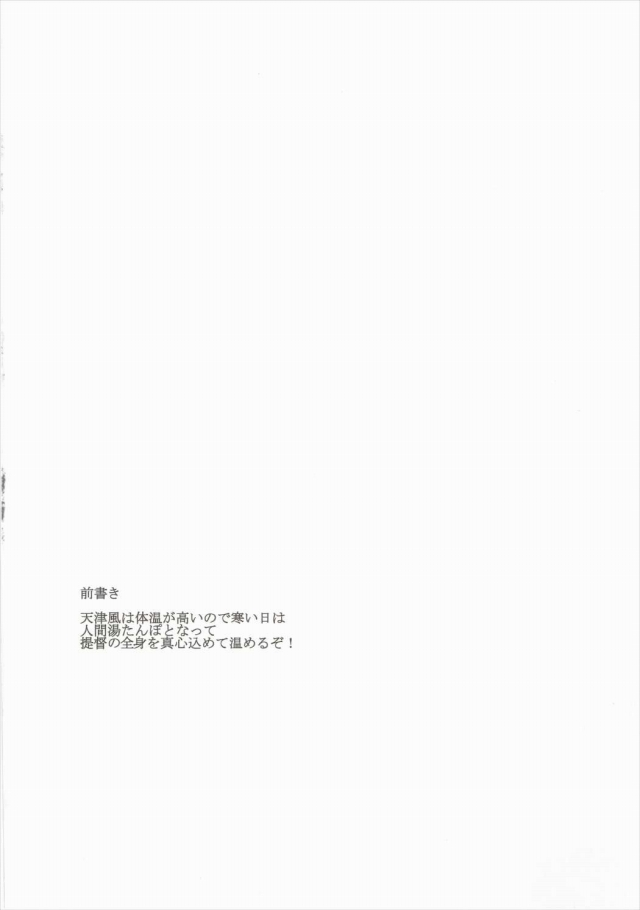 02lovetinpo16041922