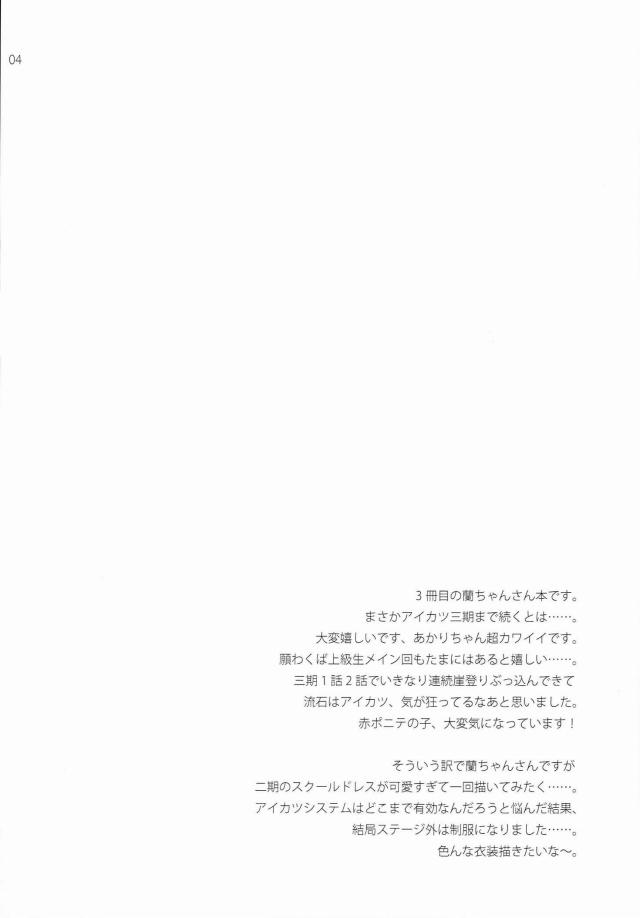 02lovetinpo16041934